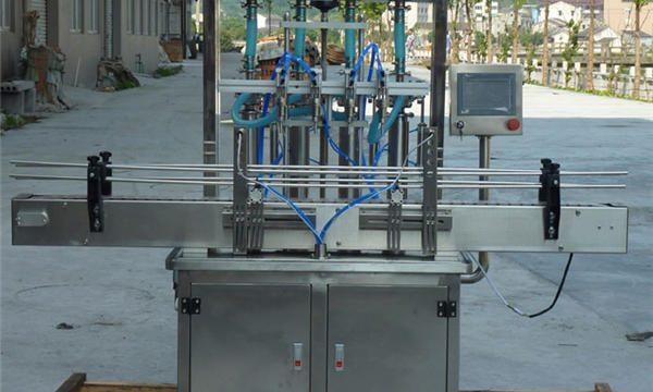 स्वयंचलित शेंगदाणा पेस्टिंग मशीन