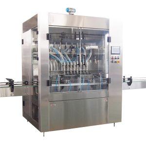 1L-5L स्वयंचलित पिस्टन भरणे मशीन