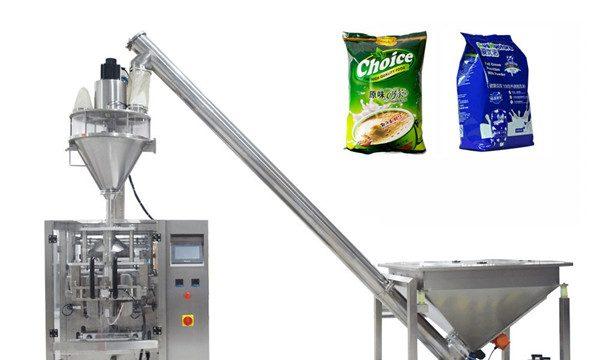 लहान बाटली आणि पाळीव बाटलीसाठी स्वयंचलित ड्राय केमिकल पावडर मशीन भरणे