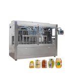 स्वयंचलित ग्लास जार हनी फिलिंग कॅपिंग मशीन