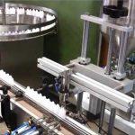 केमिकल ऑटोमॅटिक बाटली भरणे कॅपिंग मशीन