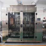 स्वयंचलित खाद्य तेल भरणे मशीन आणि ऑलिव्ह ऑईल पॅकिंग मशीन