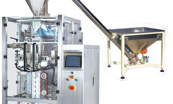 नवीन स्वयंचलित कॉफी पावडर भरणे मशीन