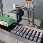 क्षैतिज स्वयंचलित इंजेक्शन व्हायल लेबलिंग मशीन