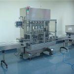 50 एमएल -250 एल स्वयंचलित पाककला तेल भरणे मशीन्स