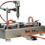 स्मॉल हँड ऑपरेट ऑपरेट क्रीम फिलिंग मशीन